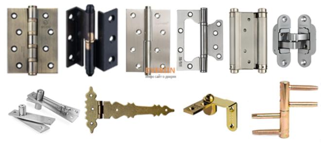 Разновидности петель для деревянных дверей.